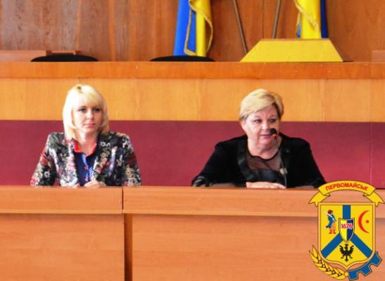 В сесійній залі приміщення виконавчого комітету міської ради відбулась зустріч міського голови Людмили Дромашко з сільськими головами Первомайського району.