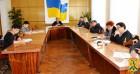 Під головуванням міського голови Л.Дромашко відбулась розширена апаратна нарада з керівниками місцевих підприємств,