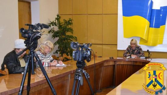 Відбулась прес-конференція для представників місцевих засобів масової інформації,