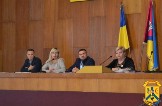 Під головуванням міського голови Л.Дромашко відбулась 23 позачергова сесія міської ради сьомого скликання.