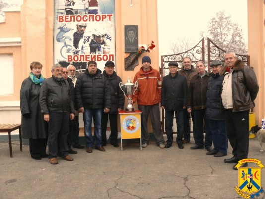 Відкриття меморіальної дошки Кривицькому Леоніду Григоровичу