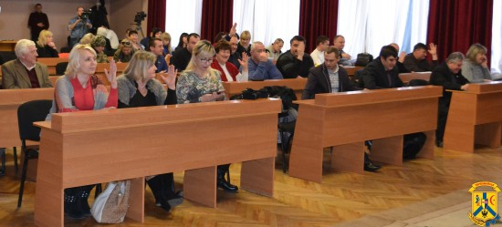 Чергове засідання 25 сесії міської ради