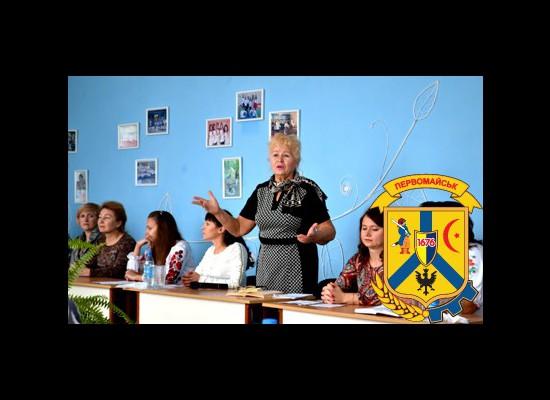 В загальноосвітній школі №16 в рамках місячника присвяченого 80-річчю від Дня народження Почесного громадянина міста Первомайська