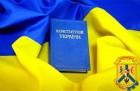 Всеукраїнському референдуму – 25 років!