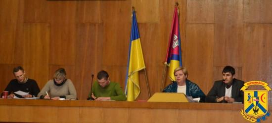 Засідання 28 позачергової сесії міської ради