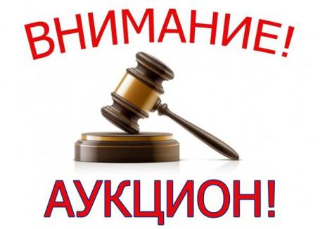 Внесено зміни до переліку об'єктів комунальної власності територіальної громади міста Первомайська, які підлягають приватизації в 2016 році.