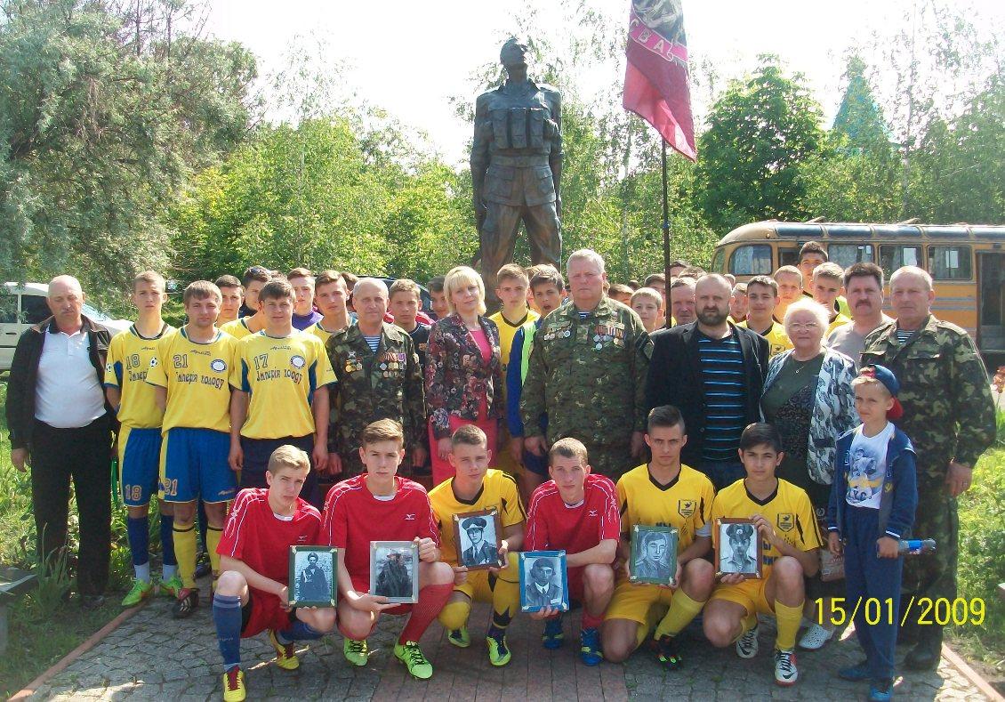 Відбувся турнір з футболу серед юнаків з нагоди вшанування учасників бойових дій в зарубіжних країнах і пам'яті загиблих воїнів-інтернаціоналістів в Афганістані.