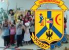 """В рамках проекту """"Розвиток волонтерського руху на парафіях""""."""
