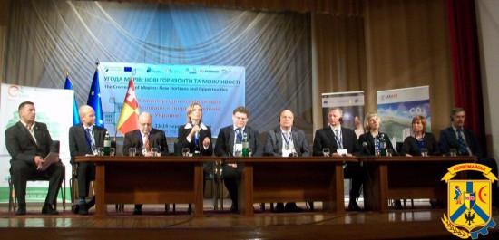 Асоціація «Енергоефективні міста України» проводила X міжнародну конференцію «Угода Мерів: нові горизонти та можливості».