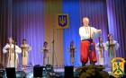 В міському центрі культури та дозвілля ім. Є.Зарницької відбулись урочисті збори з нагоди відзначення Дня Конституції України.