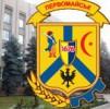 відбулось виїзне засідання обласного штабу з підготовки і сталого проходження опалювального сезону 2016-2017 років.