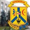 Відбулася чергова нарада з керівниками комунальних підприємств міста та працівниками управління житлово-комунального господарства міської ради