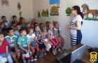 Для дітей І та ІІІ загону (7-14 років) табору «Гарт» були  проведені заходи, а саме відео лекторії щодо попередження шкідливих звичок.