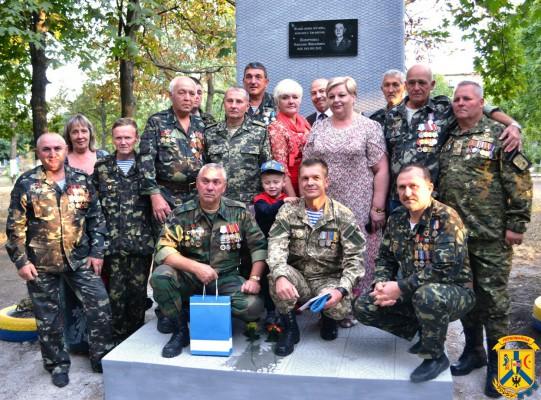 Відбулось урочисте відкриття меморіальної дошки Олександру Коротченку, сумчанину, що загинув під час війни в Афганістані у 1979 — 1989 роках.