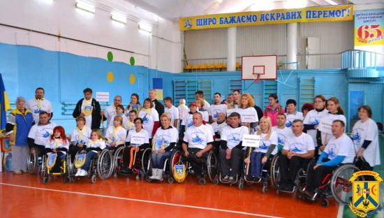 в дитячо-юнацькій спортивній школі відбулось урочисте відкриття Всеукраїнської спартакіади «Бузькі пороги» серед людей з обмеженими можливостями