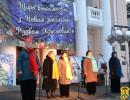 Концертно-розважальна програма «В ніч під старий Новий рік»