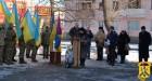 Урочисті заходи присвячені Дню Соборності України