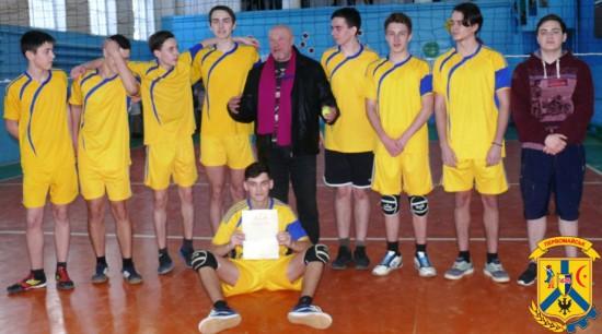 Міські змагання з волейболу серед юнаків