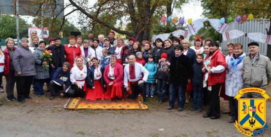 Фестиваль гарбуза