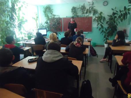 Соціально-профілактичні заходи для учнів 9 класів ЗОШ №4