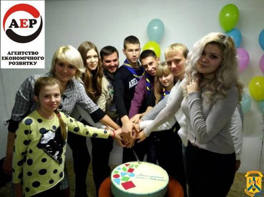 Презентація проекту «Місто – для молоді, молодь – для міста»