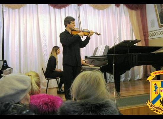 Концерт молодих віртуозів