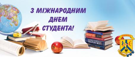 Шановні жителі та гості міста Первомайська!