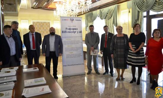 Підсумкова конференція щодо результатів пілоту «Сталість ВІЛ-послуг»