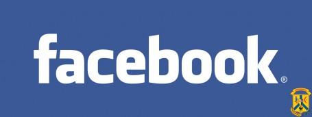 Підписуйтесь на офіційний фейсбук міської ради