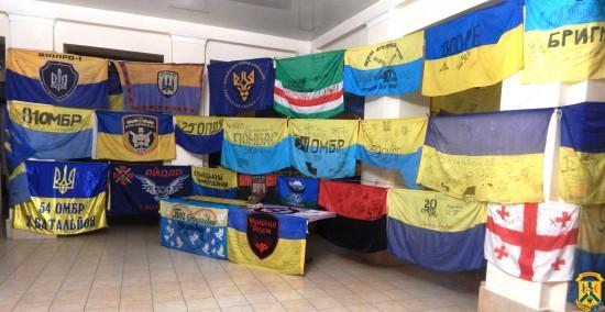 Виставка бойових прапорів
