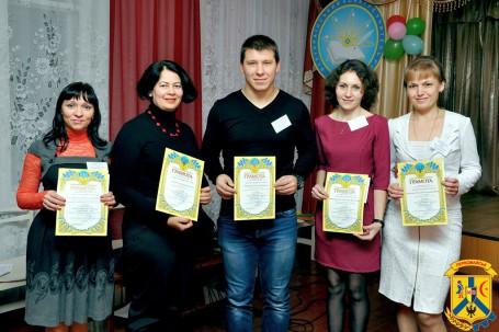 Підсумки І-го туру всеукраїнського конкурсу «Учитель року-2018»