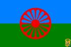 Роми в Україні