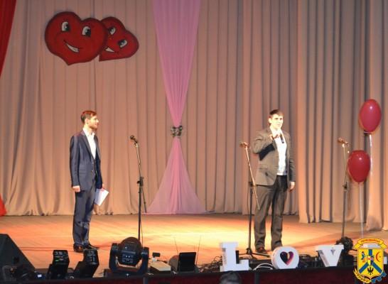Концерно-розважальна програма «Валентинів день»