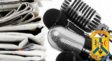 Міжнародний фестиваль-конкурс фото-, теле-, радіо- та друкованої журналістики «Матриця»