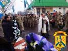 Миколаївщина прощалась з Героєм