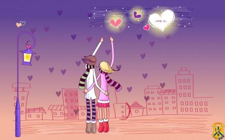 До дня Святого Валентина