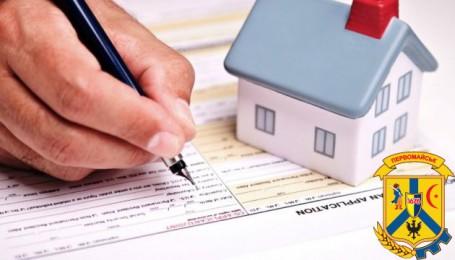 Правилами реєстрації/зняття з реєстрації місця проживання/перебування фізичних осіб