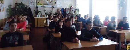 Соціально – профілактичні заходи для учнів ЗОШ №17
