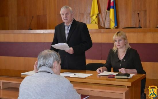 Засідання комісії з організації заходів, пов'язаних з проведенням технічної  інвентаризації захисних споруд цивільної оборони