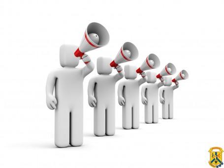 До уваги юридичних осіб та фізичних осіб – підприємців!