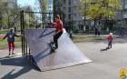 Офіційне відкриття скейт-майданчику