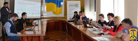 Всеукраїнський тур «ЗміниТИ: взаємодія заради змін» у Первомайську
