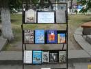 Пересувна книжкова виставка «Єврейська книга в українській бібліотеці»