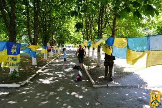 Акція «Велика Українська Хода»