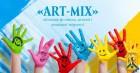 Вихованці ДМШ №1 на фестивалі «ART-MIX»