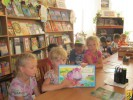 Інформаційному огляді новинок літератури «Літній книжковий круїз»