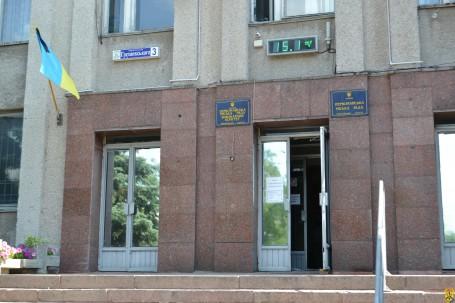 На Миколаївщині оголошено День жалоби