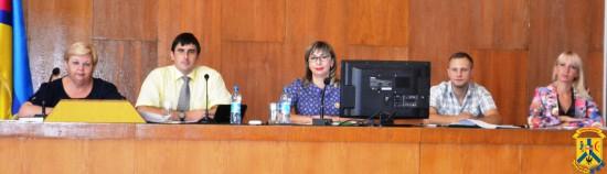 Засідання чергової сесії міської ради