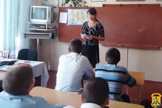 Соціально-профілактичні заходи для учнів 9 класів ЗОШ № 5