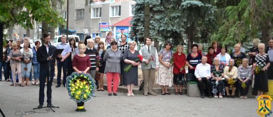 Відзначення Дня партизанської слави